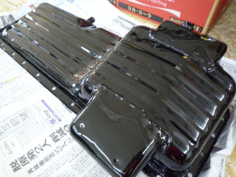 P1140745