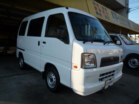 P1190012